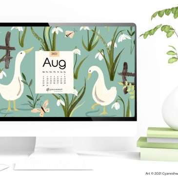 A Slice Of Heaven Beyond That Fence + August 2021 Tech Calendar Wallpapers